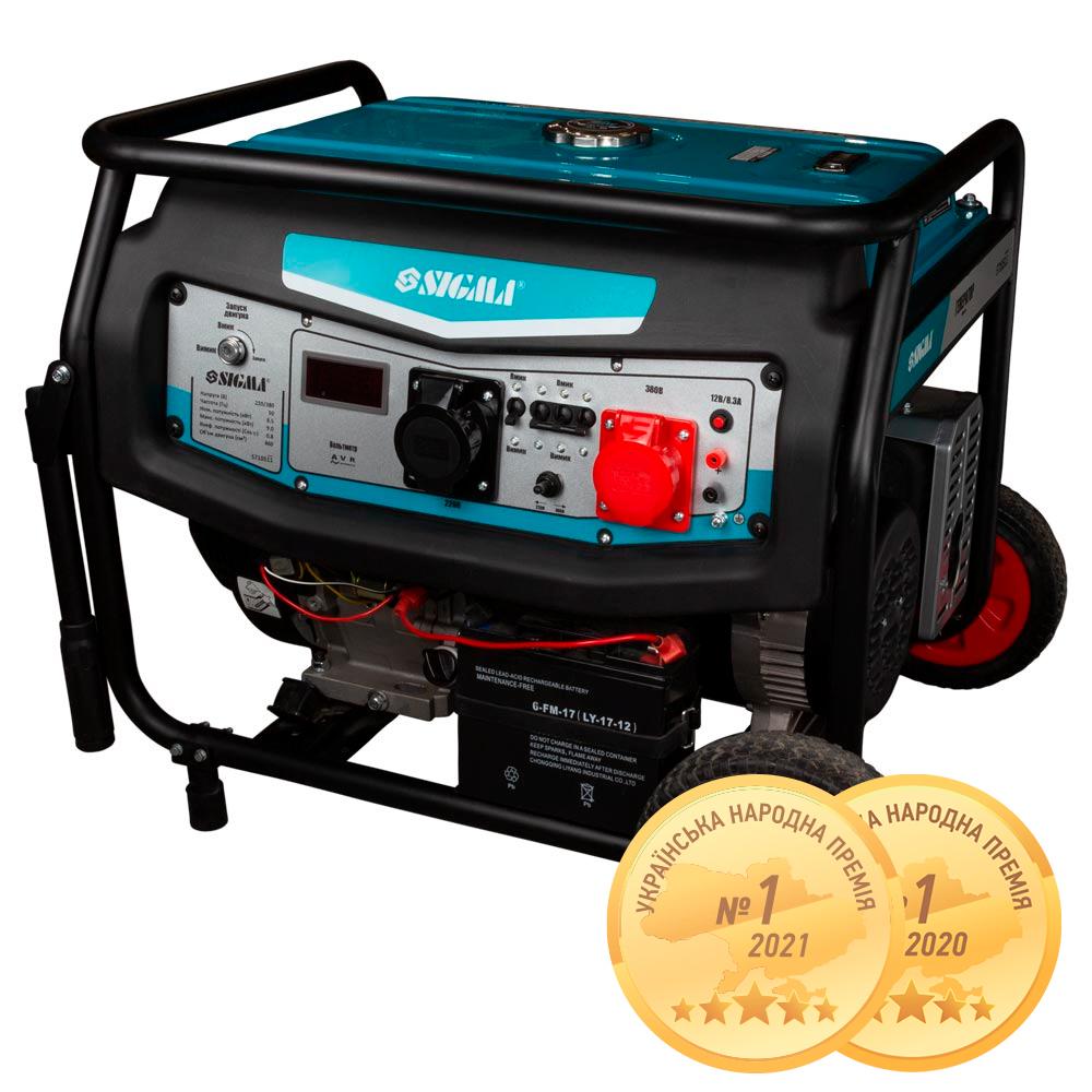 Вибираємо генератор електроенергії для невеликої та середньої компанії