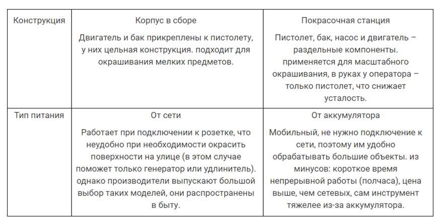 3.РУС.jpg